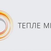 """Забудівники Франківська підтримують платформу """"Тепле місто"""""""