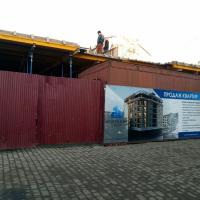 Хід будівництва ЖК «King Hall» у грудні 2019. ФОТО