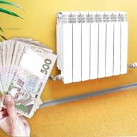 Сума в платіжці за тепло може знизитись до 30%