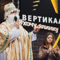 """#хочу_ялинку: БК """"Вертикаль"""" влаштувала свято для найменших франківців. ВІДЕО"""
