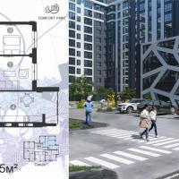 Comfort Park - ідеальне рішення для тих, хто цінує комфорт