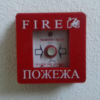 В Україні планують посилити штрафи за порушення пожежної безпеки