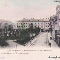 Знайомимось з історичними спорудами Івано-Франківська: плац Франца