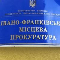 Прокуратура розслідує факт знищення пам'ятки архітектури в Івано-Франківську
