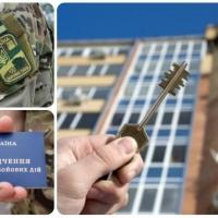 У Франківську обговорили проект будівництва житла учасникам АТО