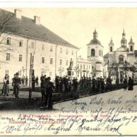 ТОП-5 загадкових будинків Івано-Франківська