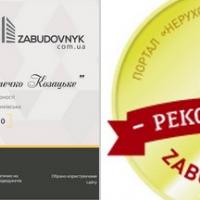«Містечко Козацьке» – лідер серед франківських новобудов у 2019