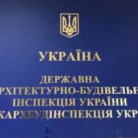 Денис Шмигаль: ДАБІ має бути ліквідована в її нинішньому вигляді