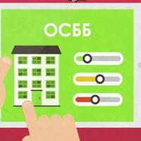 У Франківську ОСББ можуть отримати безвідсоткові позики