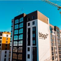 Як змінились ціни на квартири в Івано-Франківську за останнє півріччя