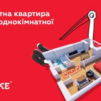 Двокімнатна квартира за ціною одно в «Містечко Козацьке»