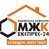 Будівельна компанія МЖК Експрес-24 —завжди на зв'язку. ВІДЕО