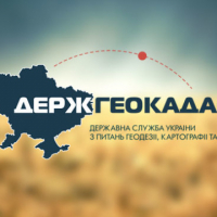 У Держгеокадастрі оприлюднили головні помилки землевпорядної документації