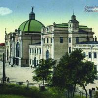 Яким був Івано-Франківськ наприкінці завершення Другої світової. ФОТО