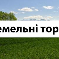 Міськрада Снятина затвердила продаж землі на понад 10 мільйонів