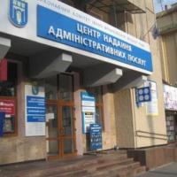 ЦНАП Івано-Франківська розпочинає прийом документів щодо нових послуг ДАБІ