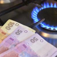 Скільки прикарпатці платитимуть за газ в липні