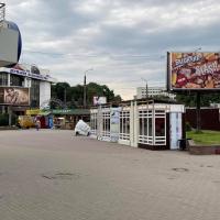 """Догану архітектору і службовцям за """"незаконний"""" МАФ оголосили у Франківську"""