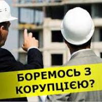 Реформа ДАБІ: що пропонує змінити Офіс простих рішень і результатів