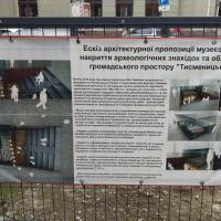 Тисменицьку браму Станіславівської фортеці законсервують