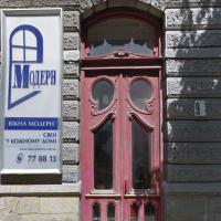 Мерія виділяє 120 тисяч на ремонт дверей будинку по Грушевського