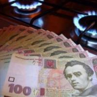 У жовтні прикарпатці платитимуть за газ на 1,27 грн більше, ніж у вересні