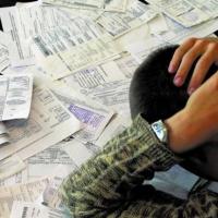 Прикарпатці заборгували понад 600 млн грн за комунальні послуги