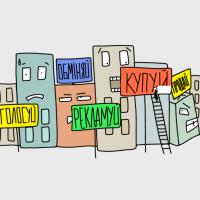 В Івано-Франківську вже демонтували понад 350 незаконних споруд