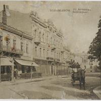 Франківськ 100 років тому і сьогодні: Будинок Реґенштрайфа. ФОТО