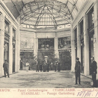 Франківськ 100 років тому і сьогодні: «Gartenberg Passage». ФОТО