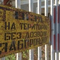 Змінено місце громадських слухань по ДПТ промзони на Макогона