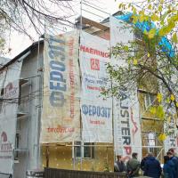 """В Івано-Франківську утеплять чотири будинки завдяки програмі """"Енергодім"""""""