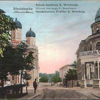 Франківськ 100 років тому і сьогодні: театр–філармонія. ФОТО
