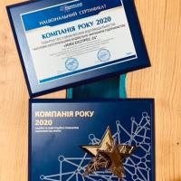 """МЖК ЕКСПРЕС-24 отримала відзнаку """"Компанія 2020 року у будівельній сфері"""""""