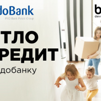 Компанія blago developer пропонує клієнтам житло в іпотечний кредит від Кредобанку