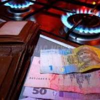 У Новий рік без боргів: як прикарпатці розраховуються за спожитий газ