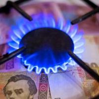 У січні франківці платитимуть за кубометр газу майже 10 гривень