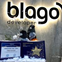 blago developer – компанія року 2020