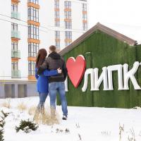 Однокімнатні квартири для молодого подружжя в Містечко «Липки»