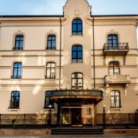 Франківськ 100 років тому і сьогодні: готель «Роксолана». ФОТО