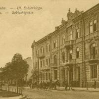 Франківськ 100 років тому і сьогодні: готель Центральний. ФОТО