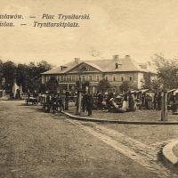 Станиславів, який ми втратили: монастир тринітаріїв «Ордену Пресвятої Трійці». ФОТО
