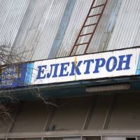 В аукціоні на право оренди спорткомплексу «Електрон» перемогла нафтогазова компанія