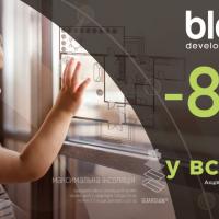 Компанія blago developer дарує знижку на кожен квадратний метр – 888 гривень