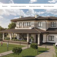 Попит на котеджі в Івано-Франківську зросте навесні 2021