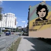 В Івано-Франківську розпочалась робота над муралом із зображенням Романа Гурика. Фото, відео