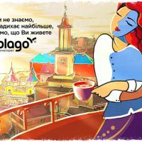 Стартувала нова рекламна кампанія blago developer з фрагментами рідного Івано-Франківська. ФОТО