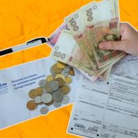 """Цьогоріч """"Івано-Франківськгаз"""" передав до суду майже тисячу справ на боржників"""