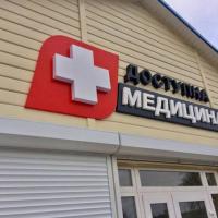 На Надвірнянщині підрядник привласнив гроші під час будівництва амбулаторії