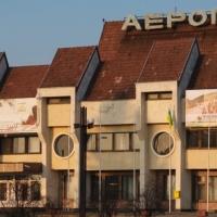 Знайомимось з історичними будівлями Івано-Франківська. Міжнародний аеропорт «Івано-Франківськ»